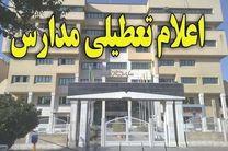 تعطیلی مدارس استان یزد به علت بارندگی