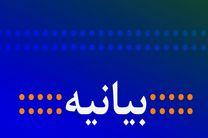بیانیه اداره کل فرهنگ و ارشاد اسلامی لرستان برای حضور در راهپیمایی 22 بهمن