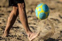 حضور تیم ملی در مسابقات المپیک ساحلی آسیا هنوز قطعی نیست