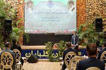 تشکیل مجمع عمومی انجمن حمایت زندانیان یزد در کانون اصلاح وتربیت یزد