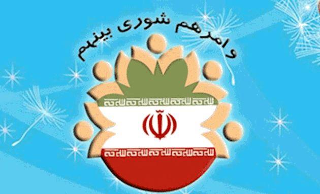 نشست هم اندیشی با فعالان و نخبگان فرهنگی شهر بهارستان