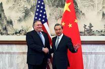 اختلاف تجاری چین و آمریکا در کنفرانس خبری