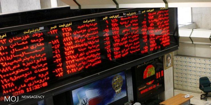 فردا در بورس تهران معاملات ثانویه اوراق مشارکت قطار شهری اصفهان کلید می خورد