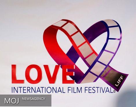 «لیلا اوتادی» برنده جایزه جشنواره فیلم کودک «عشق»