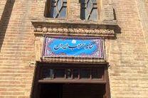 مهلت تطبیق احزاب با قانون جدید تا پایان خرداد است