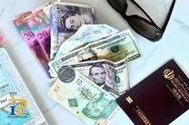 قیمت فروش ارز مسافرتی 2 تیر 98 اعلام شد