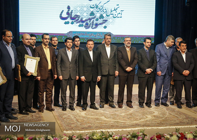 مراسم تجلیل از برگزیدگان جشنواره شهید رجایی با حضور وزیر ارتباطات و اطلاعات