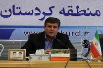 سرمایه گذاری بیش از یک هزار و 400 میلیارد ریال در استان کردستان