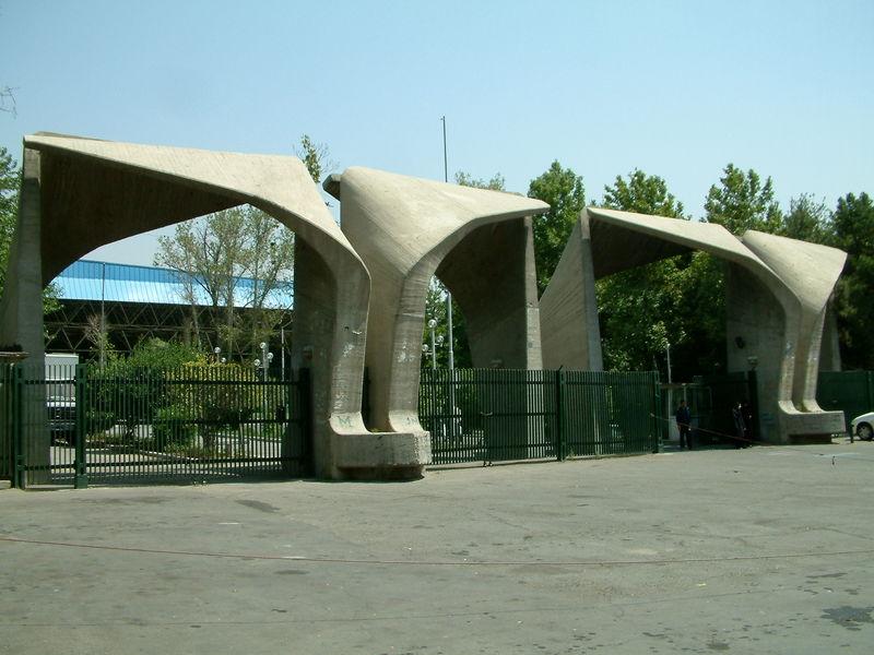 تشکیل کمیته برای پیگیری وضعیت دانشجویان دستگیر شده دانشگاه تهران