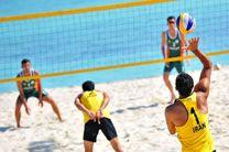 اردوی تیم ملی والیبال ساحلی زیر ۱۹ سال کشور به میزبانی بندرعباس برگزار می شود