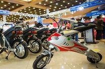 سومین نمایشگاه تخصصی حمل و نقل پاک در اصفهان برگزار می شود