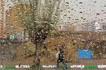 هشدار هواشناسی درباره تشدید فعالیت سامانه بارشی در کشور