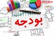 نخستین جلسه ستاد بودجه ۱۴۰۰ در سازمان برنامه و بودجه کشور برگزار شد