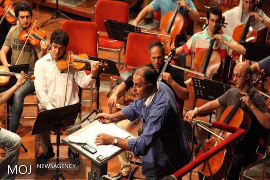 رهبر بلغاری ارکستر سمفونیک تهران را تمرین داد