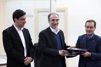 تهیه طرح جامع پیشگیری از زلزله در مشهد