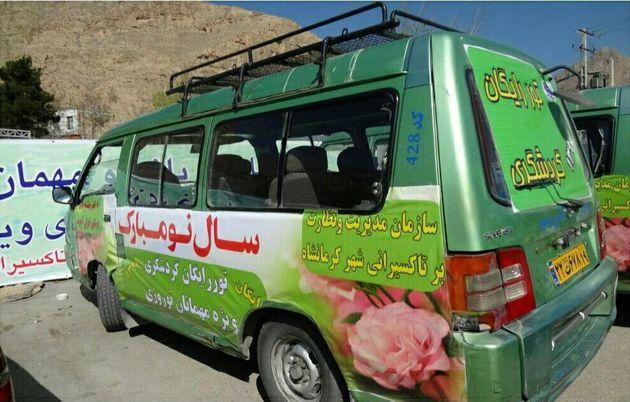 تاکسی گردشگر کرمانشاه بیش از 2800 مسافر نوروزی را جابجا کرد