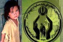 حمایت کمیته امداد اصفهان از ۹۷۵۰ کودک نیازمند