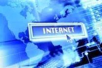 کاهش ۶۰ درصدی تعرفه اینترنت