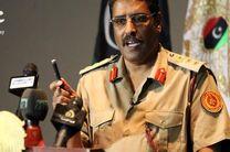 طرح تشکیل دولت افراط گرا در جنوب لیبی