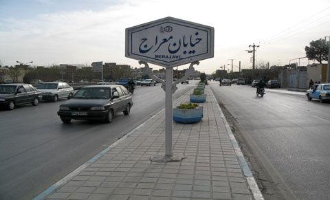 بررسی سریع مشکلات خیابان معراج با تاکید ویژه شهردار منطقه 10  اصفهان