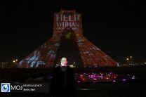 ویدئو مپینگ ابراز همدردی با ملت چین بر روی برج آزادی