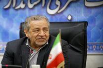 فرودگاه بینالمللی اصفهان توسعه می یابد