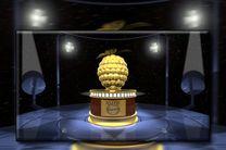 نامزدهای جوایز تمشک طلایی ۲۰۲۰ مشخص شدند