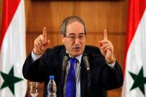 گناه ایران بودن در کنار قدس و فلسطین است