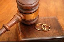 کاهش شتاب طلاق در کشور طی ٢ تا ٣ سال اخیر