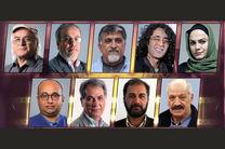 اسامی داوران بخش سودای سیمرغ جشنواره فیلم فجر اعلام شد