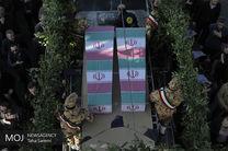 مازندران میزبان هشت آلاله گمنام دوران دفاع مقدس