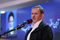 تاکید جهانگیری بر ضرورت فعال تر شدن دبیرخانه شورای عالی عشایر