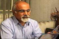 محمدرضا یوسفی؛ از شاهنامه تا جنبشهای ایران