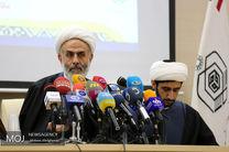۸۴ نماینده از کشورهای مختلف در سی و پنجمین دوره مسابقات بینالمللی قرآن کریم حضور دارند