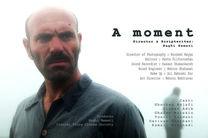 «یک آن» از جشنواره ایتالیایی جایزه گرفت