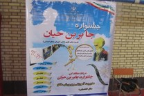 راهیابی دانشآموز کرمانشاهی به مرحله کشوری جشنواره جابر بن حیان