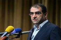 ۴۰۰ نفر در بیمارستان های استان کرمانشاه بستری هستند