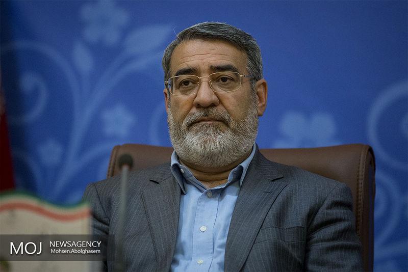 ایران مام کردستان است