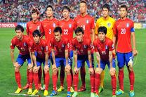 اسامی بازیکنان کره جنوبی برای حضور در جام جهانی 2018 روسیه اعلام شد