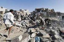 جنگنده های سعودی یک مراسم عروسی در شهر مأرب را هدف حملات خود قرار دادند