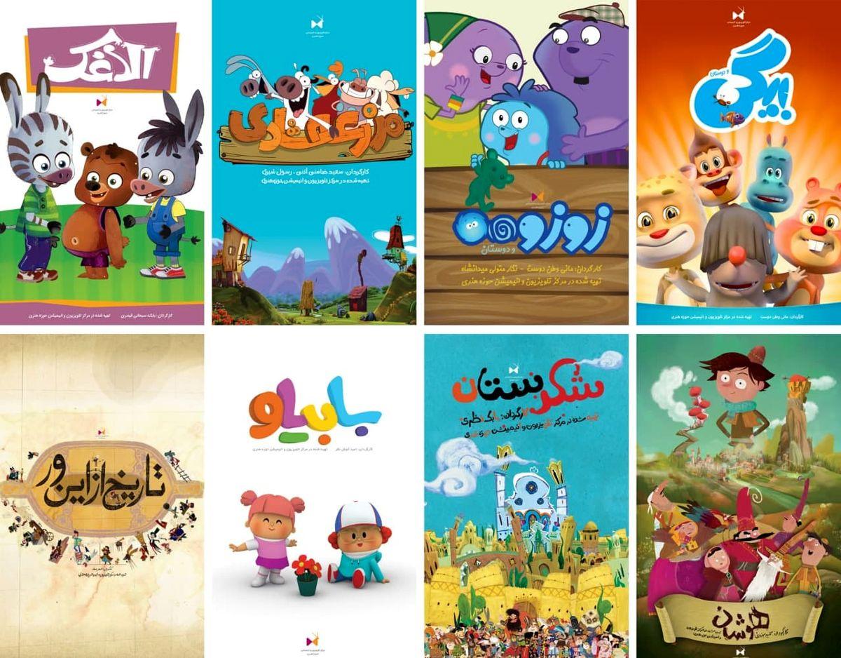 سریال های انیمیشنی جدید حوزه هنری در پلتفرمهای آنلاین عرضه می شوند