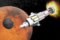 سفر به مریخ به تأخیر افتاد