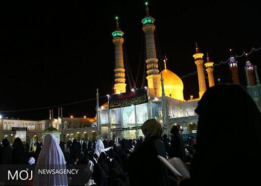 محل استقرار زائران حرم حضرت معصومه(س) در شب های قدر اعلام شد