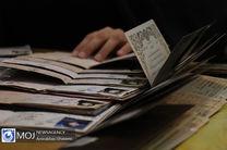 اعلام صحت انتخابات بعد از پایان شمارش آراست