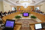 آییننامه تسویه مطالبات و بدهیهای دولت تصویب شد