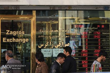 بازار ارز تهران