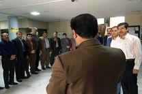 بازدید سرزده استاندار کهگیلویه و بویراحمد از سازمان تامین اجتماعی