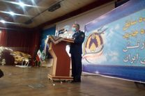 نیروی هوایی به پیشرفتهای چشمگیری در حوزه پهپاد رسید