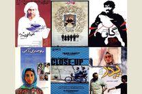 نمایش ۶ فیلم کلاسیک سینمای ایران در سوئیس