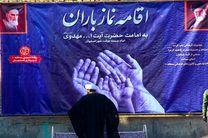 اقامه نماز طلب باران در جوار حرم مطهر امامزاده زینبیه اصفهان